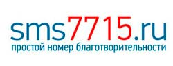 смс-7715