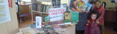 Выставки православной книги