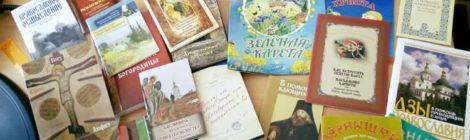 Передадут книги библиотекам