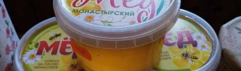Вкусный мед!