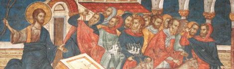 О торгующих в храме и осуждении